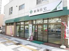 仙台中央支店