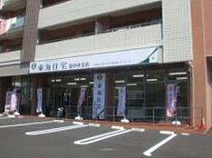 泉中央支店