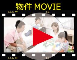 北越谷花田動画ユーチューブ