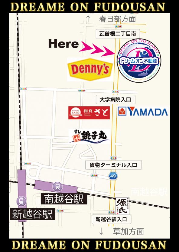 ドリームオン不動産店舗地図