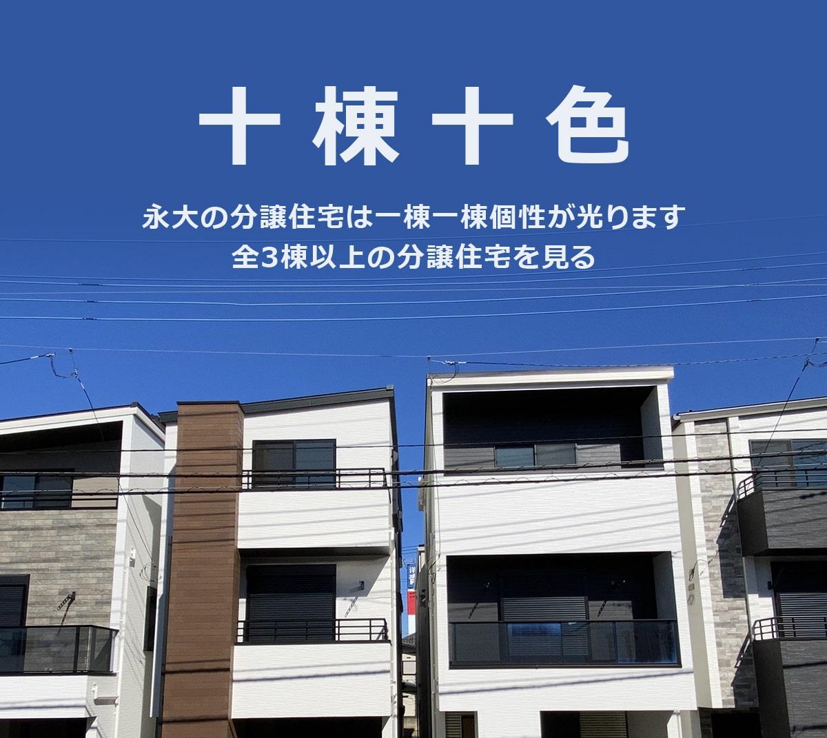 駅 中古 マンション 浦和