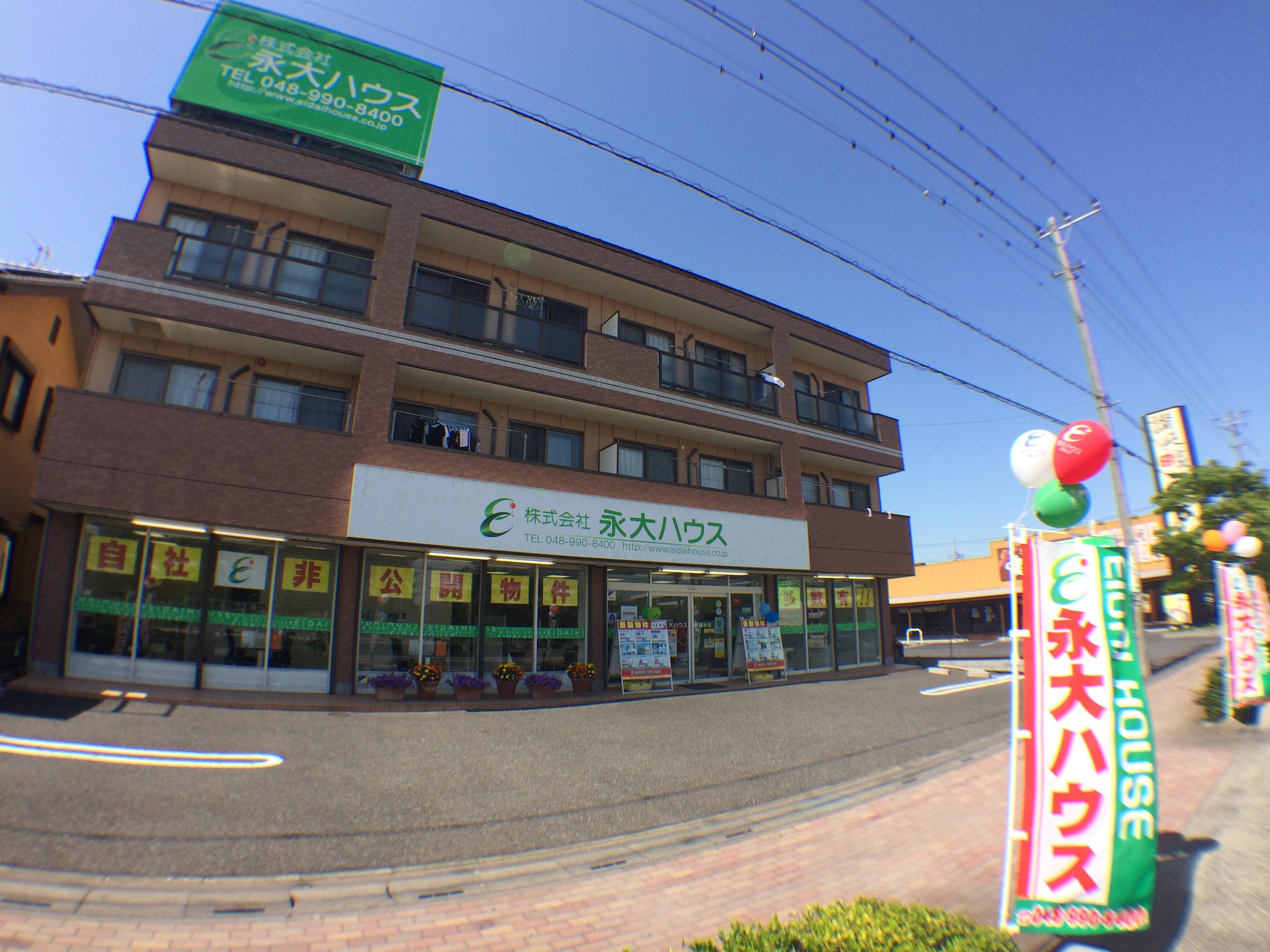 店舗前に駐車できる「新越谷店」